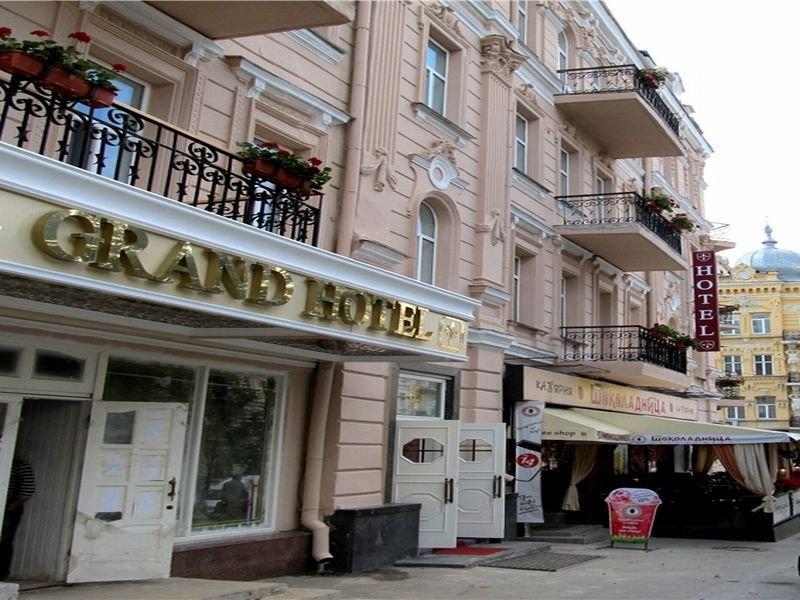 Ξενοδοχείο Royal Grand Hotel